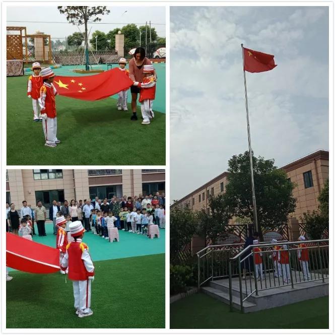 【图片新闻】江苏海安高新区光华村组织党员观看红色影片、做好爱国教育
