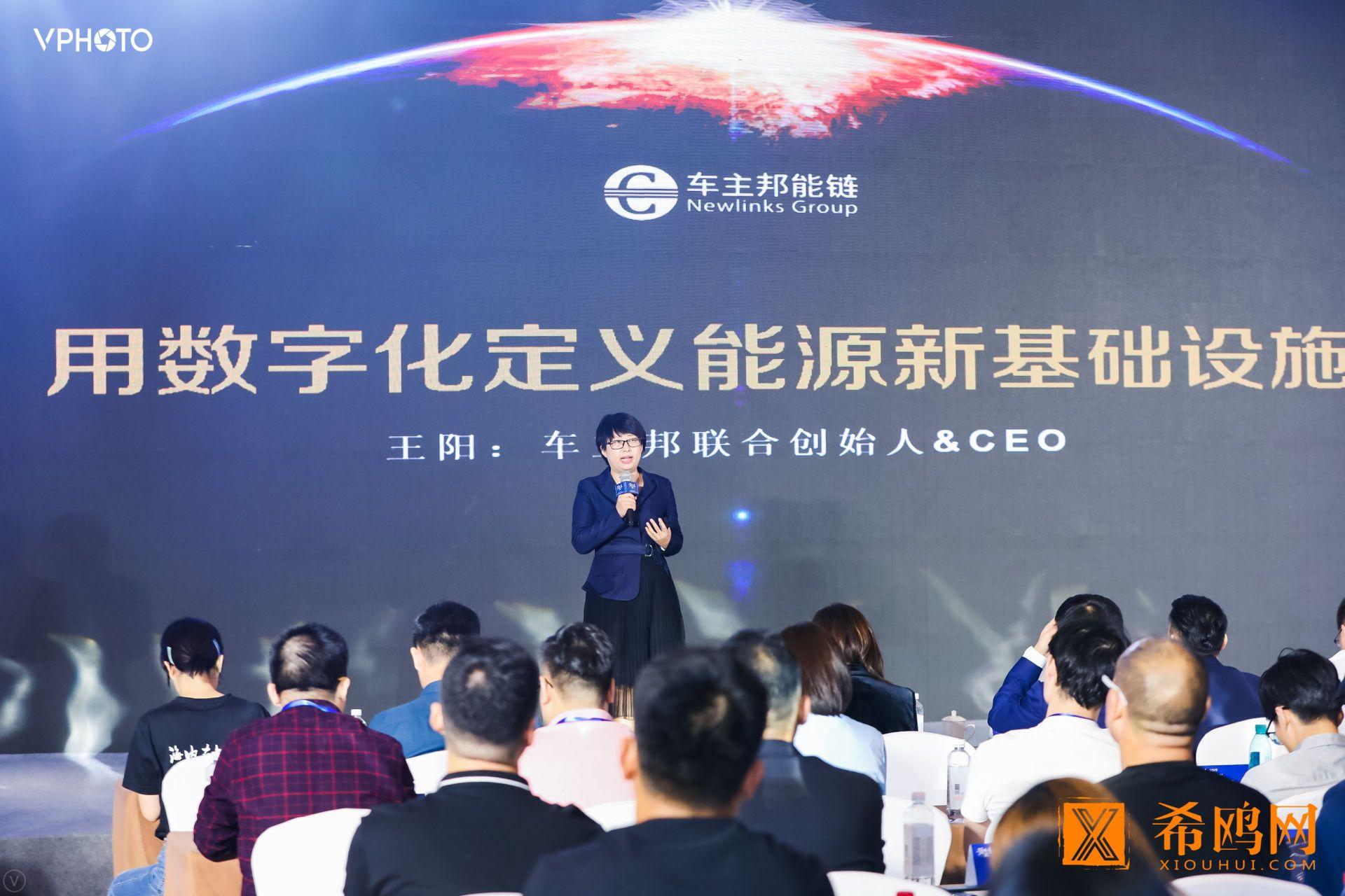 2019中国品牌经济峰会在北京成功举办,企业品牌经济指数榜单出炉 图2