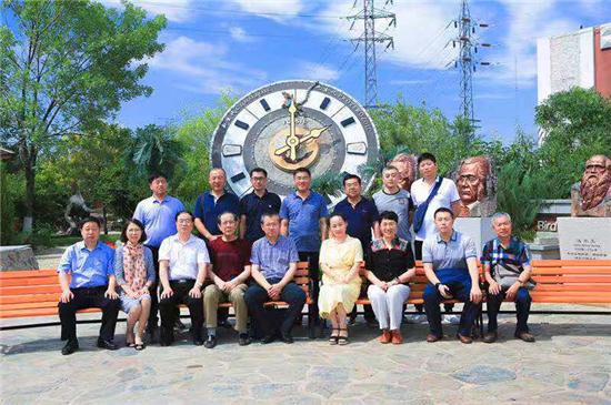 辽宁省地方标准《树化玉鉴评鉴定》《战国红玛瑙鉴评鉴定》实施-中国传真