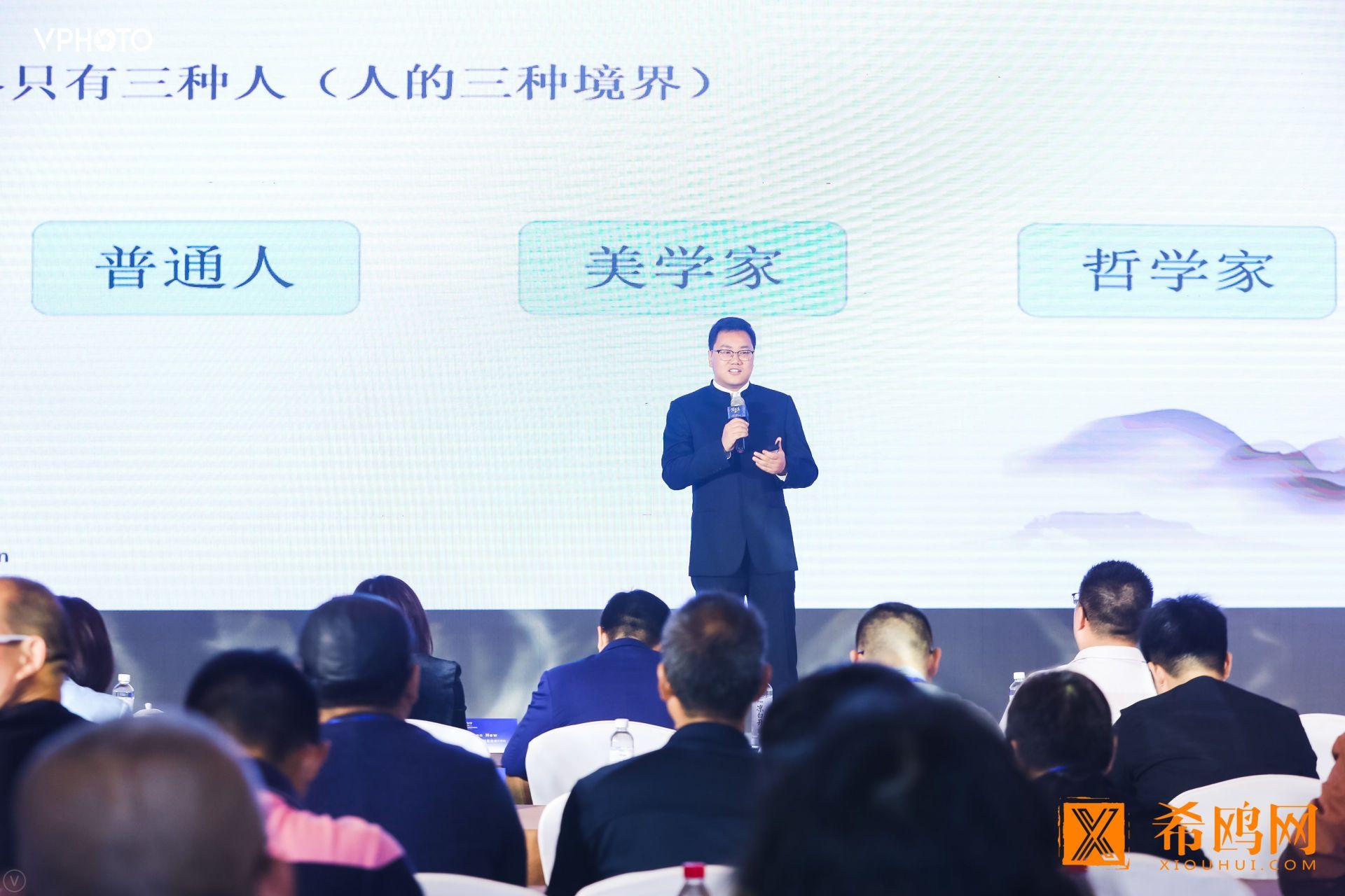 2019中国品牌经济峰会在北京成功举办,企业品牌经济指数榜单出炉 图1