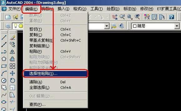 CAD、Word、Excel之间的转换技巧,终于找到了