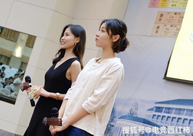 原創沫子有什么資格在上海大學演講?得知她的3個身份,打擾了