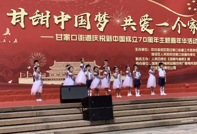 七十年变革中的中华文化传承