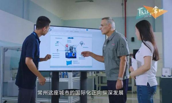 《This is 常州》第三季正式上映(附完整版视频),献礼新中国成立70周年