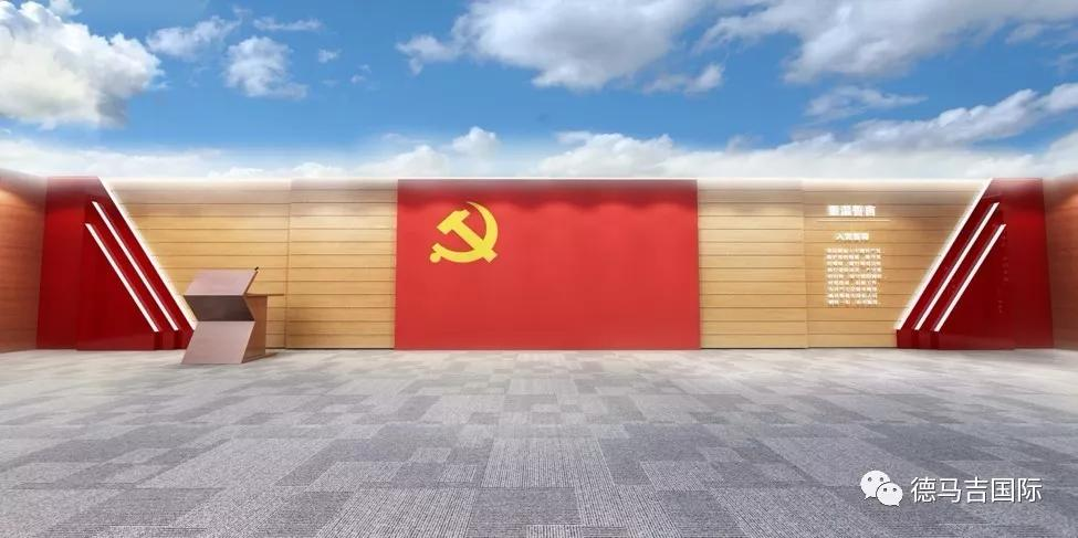 德马吉党支部开展庆祝新中国成立70周年主题党日活动