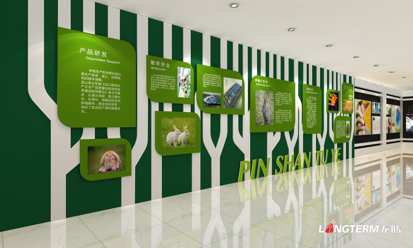互动多媒体展厅怎么设计