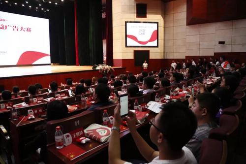 献礼新中国七十华诞 新时代新作为新篇章 吉林省公益广告大赛奖项发布仪式隆重举行