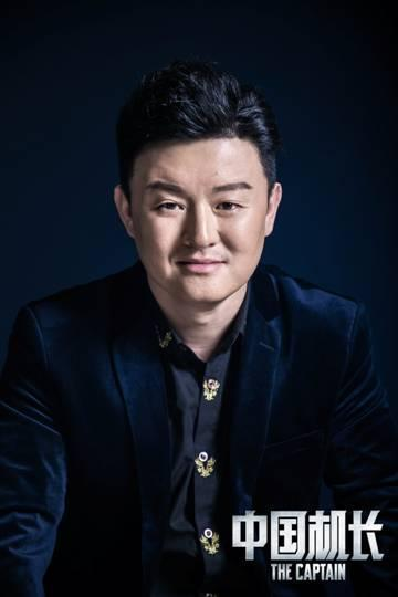 《中国机长》火爆热映 演员张磊硬核逆袭魅力无限