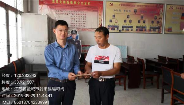 射阳县交通运输局圆满完成今年三季度阳光扶贫任务