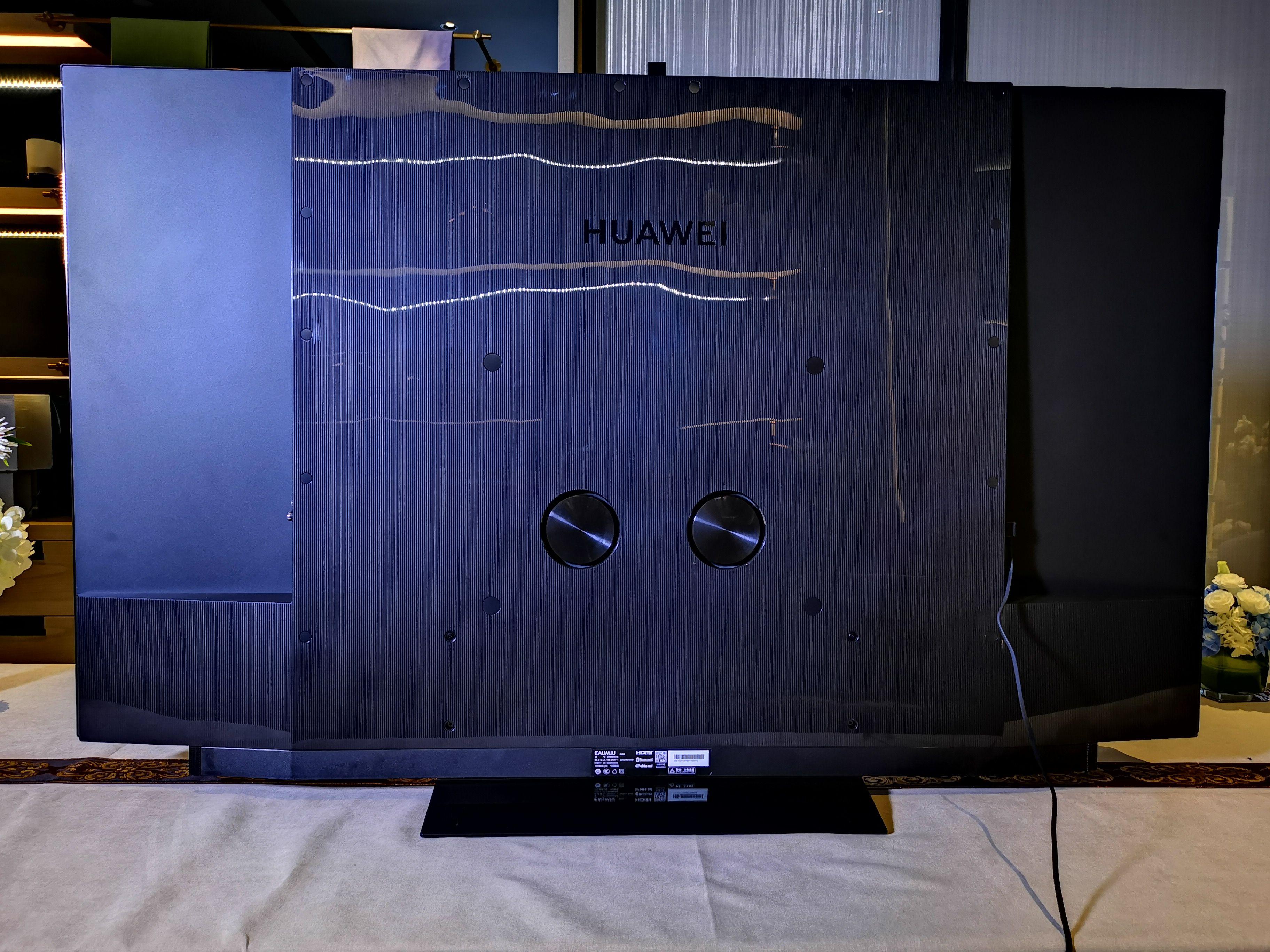 华为智慧屏评测:4K量子点屏幕+AI慧眼+投屏游戏的照片 - 8