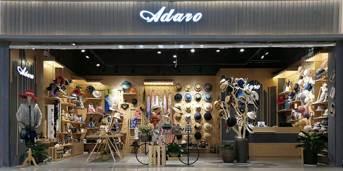 Shopping Mall迅速发展,阿达拉打造全新形象强势入驻