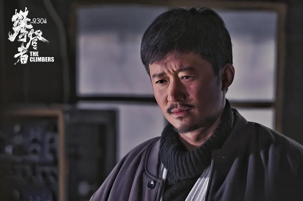 国庆档电影《攀登者》被反超,《我和我的祖国》胜局的照片 - 15