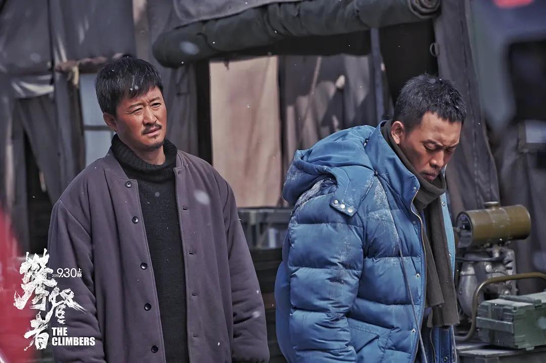 国庆档电影《攀登者》被反超,《我和我的祖国》胜局的照片 - 4