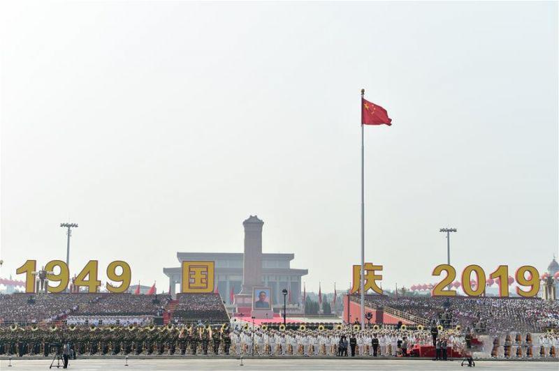 民间学者无量子2019国庆70周年阅兵观后感