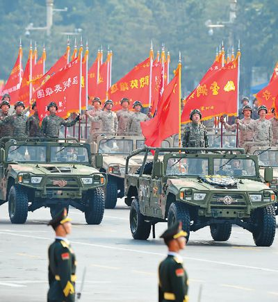 国庆70周年阅兵