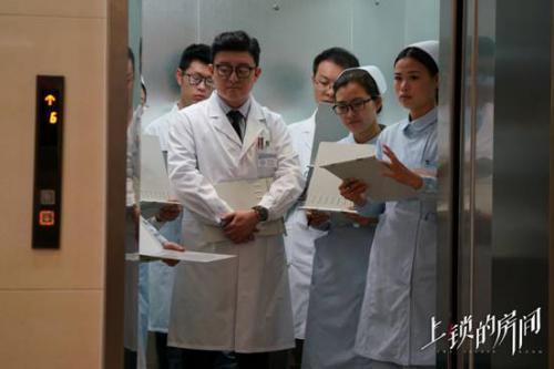 """《上锁的房间》不上""""锁""""的演技 演员张磊突破饰演新角色"""