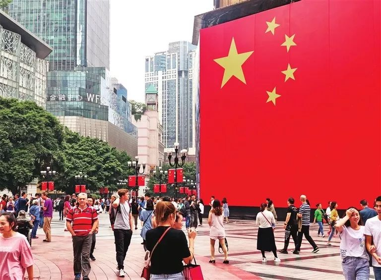 特别的爱给特别的你 渝中丰富多彩活动献礼新中国70周年华诞(一)