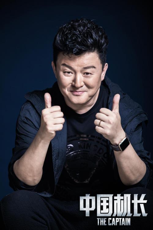 演员张磊《中国机长》演绎反转角色 与袁泉同台飙戏获赞