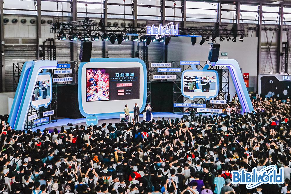 上海 BilibiliWorld 2019带给您限时3天的沉浸式娱乐嘉年华