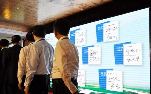 大屏幕电子签约仪式