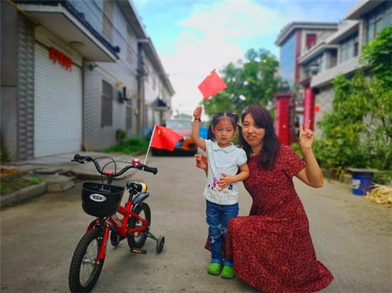 童心颂国庆,满满中国情