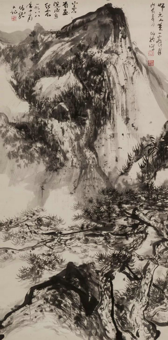 《齊魯畫風大系·山東中國畫》首發式系列活動 山東美術發展研討會