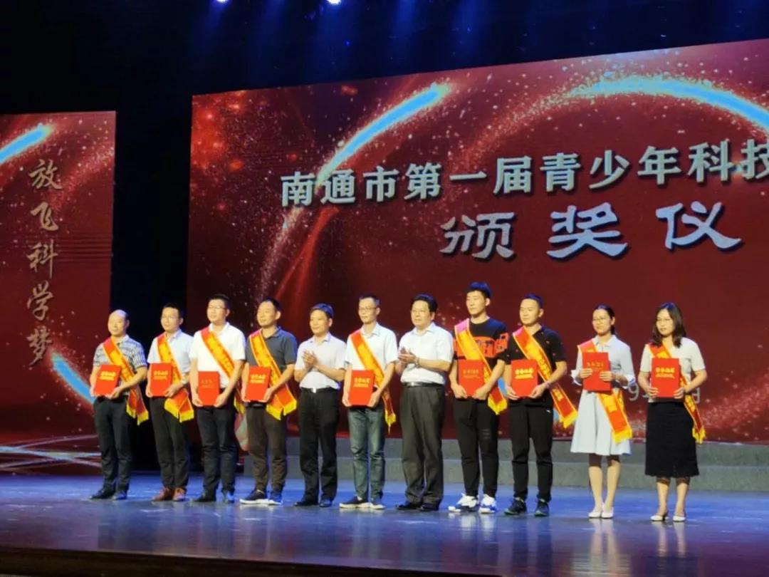 海安市学子致力于科技创新徐北辰等获颁市长奖、江苏省海安高级中学获摇篮奖