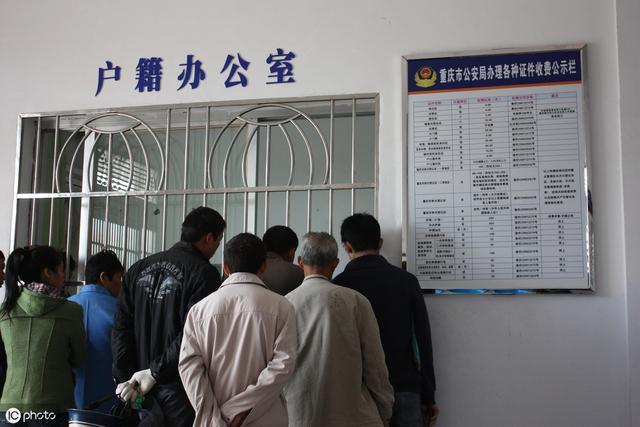 重庆小学户口需提前几年落户?各区小学户口年限扫盲