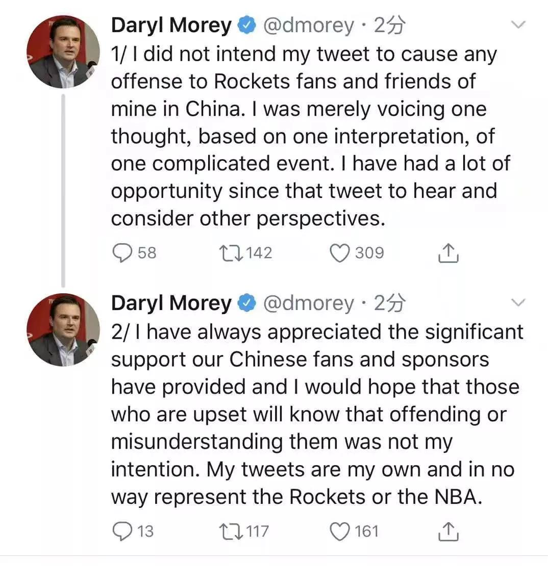 原创莫雷回应了,却拒绝道歉!NBA官方这段声明让人心寒