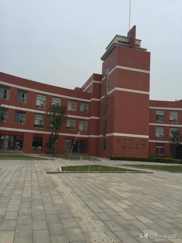 """考上郑州外国语学校有多难?清北的""""加工厂"""""""