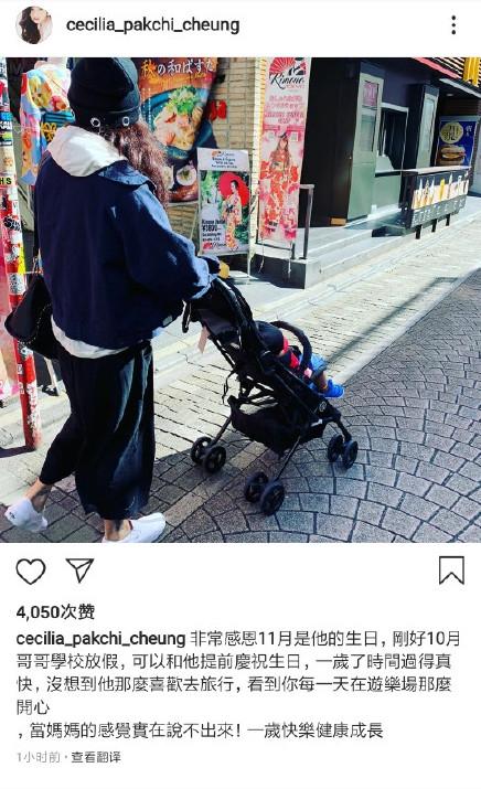 张柏芝三胎儿子满周岁首晒照,带儿子出游日本潮妈范儿十足