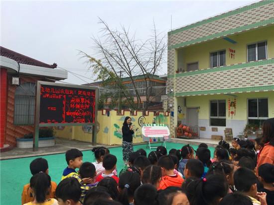 美丽家园环保先行――海安市隆政幼儿园第7个礼仪月启动仪式