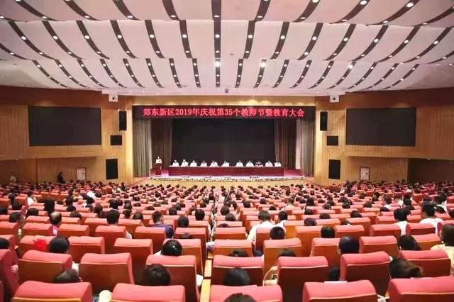 郑东新区优质公办小学名单!2020谁是最大黑马