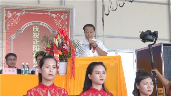 正阳宫900周年庆暨玄天文化研讨会于2019年10月5日召开