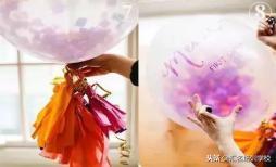 婚房氣球裝飾設計圖片教程!簡單實用的布置技巧