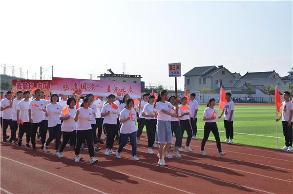 运动增强体质迎接六十校庆——海安市立发中学举行第38届运动会