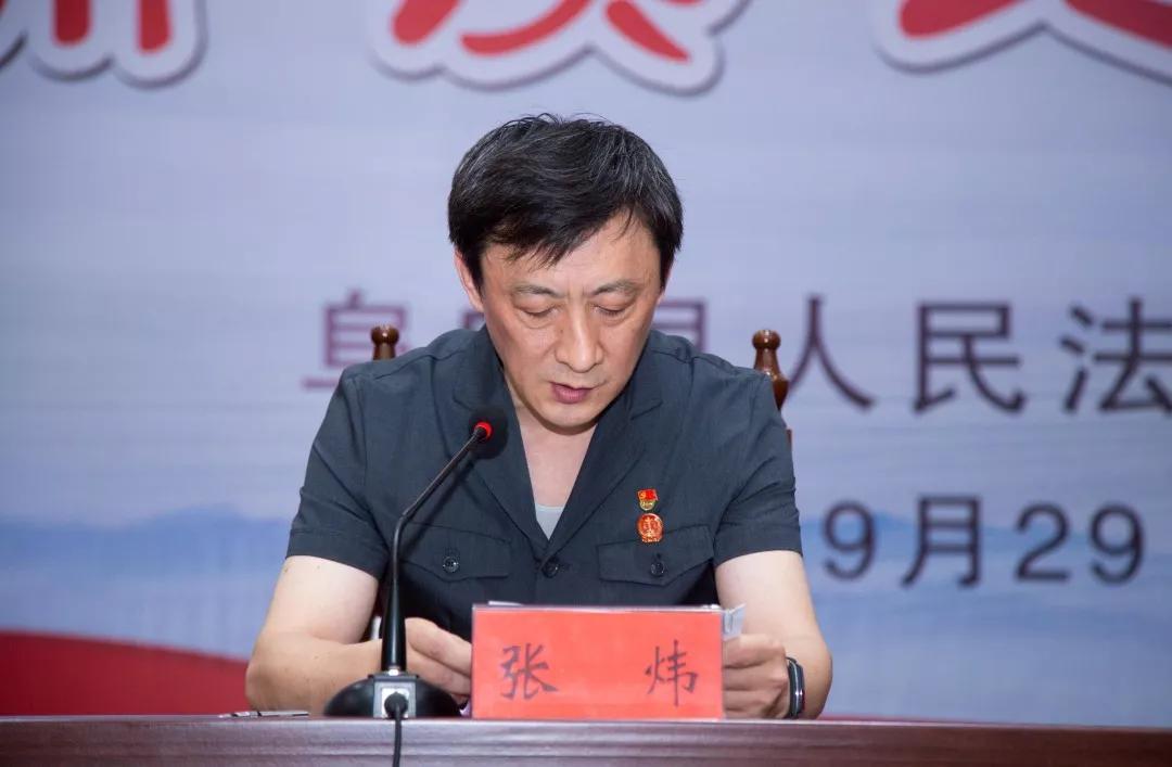 阜宁县人民法院召开机关党委成立暨选举大会