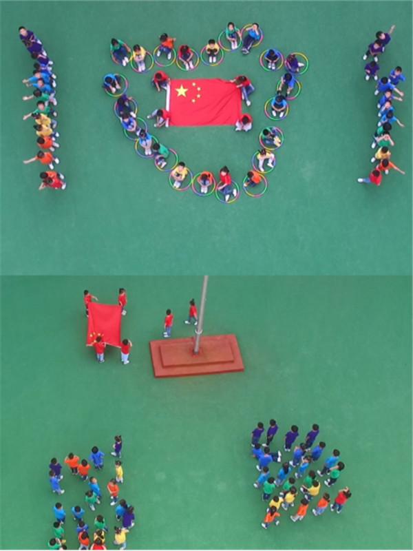 不忘初心,牢记使命――抓住爱国教育机遇,加强爱国主义教育