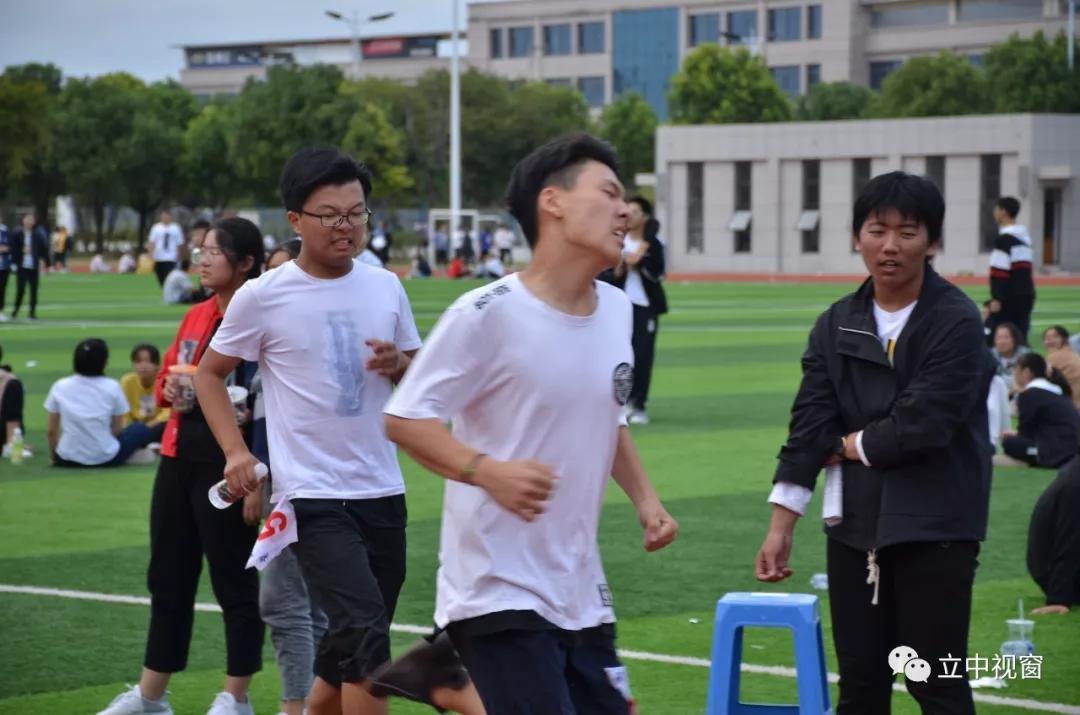 运动增强体质迎接六十校庆