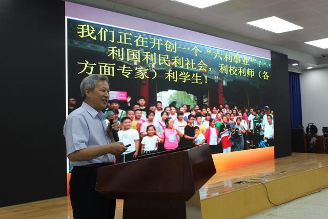 """少年领袖学社""""全国素质教育师训大会""""成功举行"""