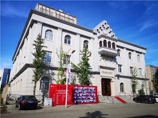 艺美视界展览推荐:笔墨春秋——第二届中国画学术交流展