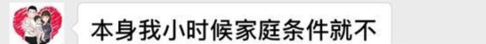 中国梅西,曾因长得矮被diss没前途,如今两次创造历史