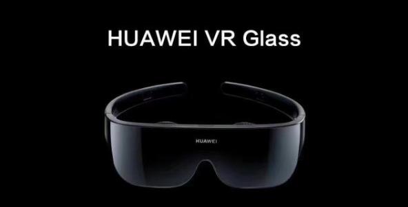华为VRGlass,你的5G生产力工具