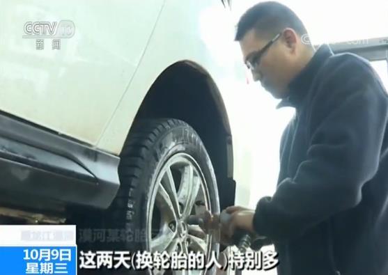 黑龍江漠河降雪降溫車輛更換雪地胎