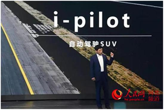 """長城汽車攜多項黑科技""""呼嘯而來"""""""