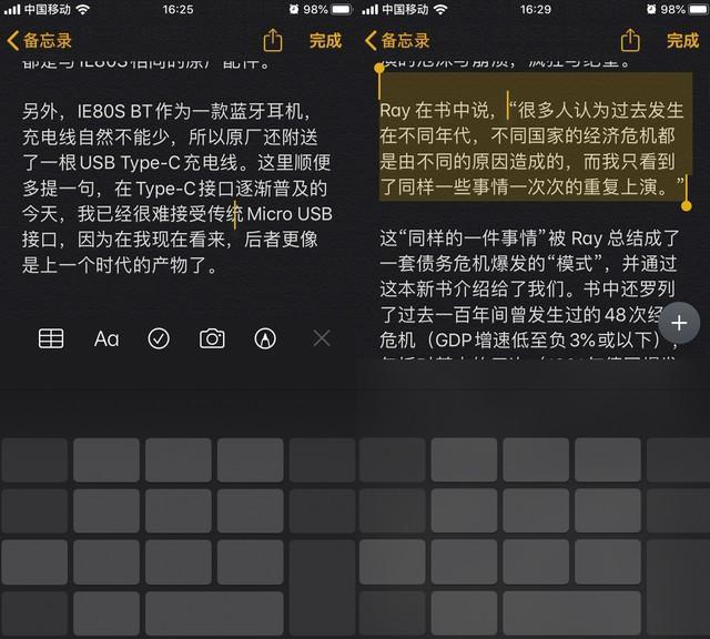 苹果iOS 13新增的8个隐藏功能和详细使用技巧的照片 - 5