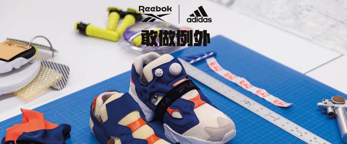"INSTAPUMPFURYBOOST™""PROTOTYPE""限量鞋款在日本举行的ATMOSCON售罄,并将于10月11日开始正式发售10月5日,日本东京atmosCon.."