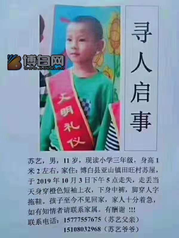 廣西11歲走失男童找到了,但已不幸遇難!警方通報:被磚擊頭部致死后掩埋!