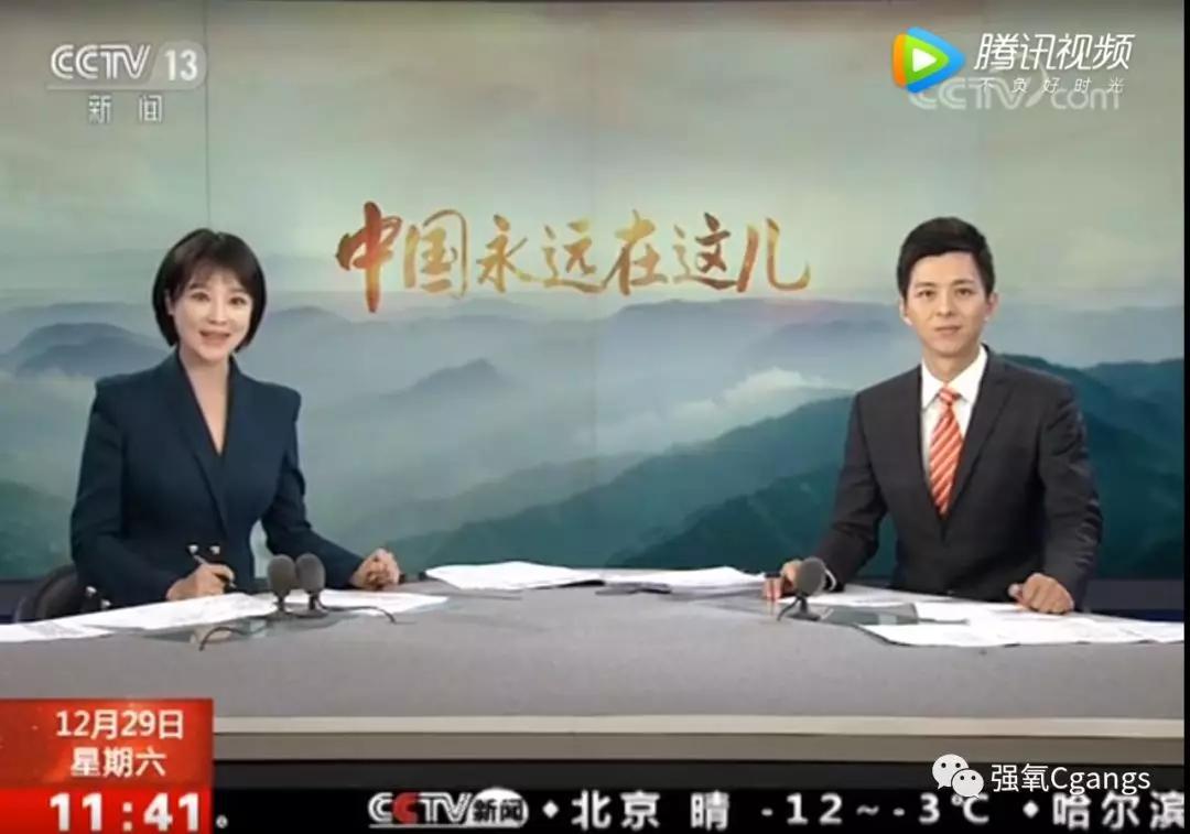 遠程穿梭技術助力CCTV新聞頻道元旦特別節目