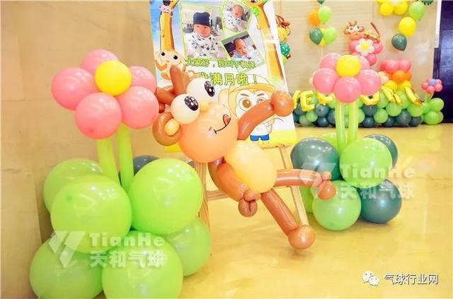 寶寶宴氣球簡單布置圖片教程,有特色又漂亮的場景